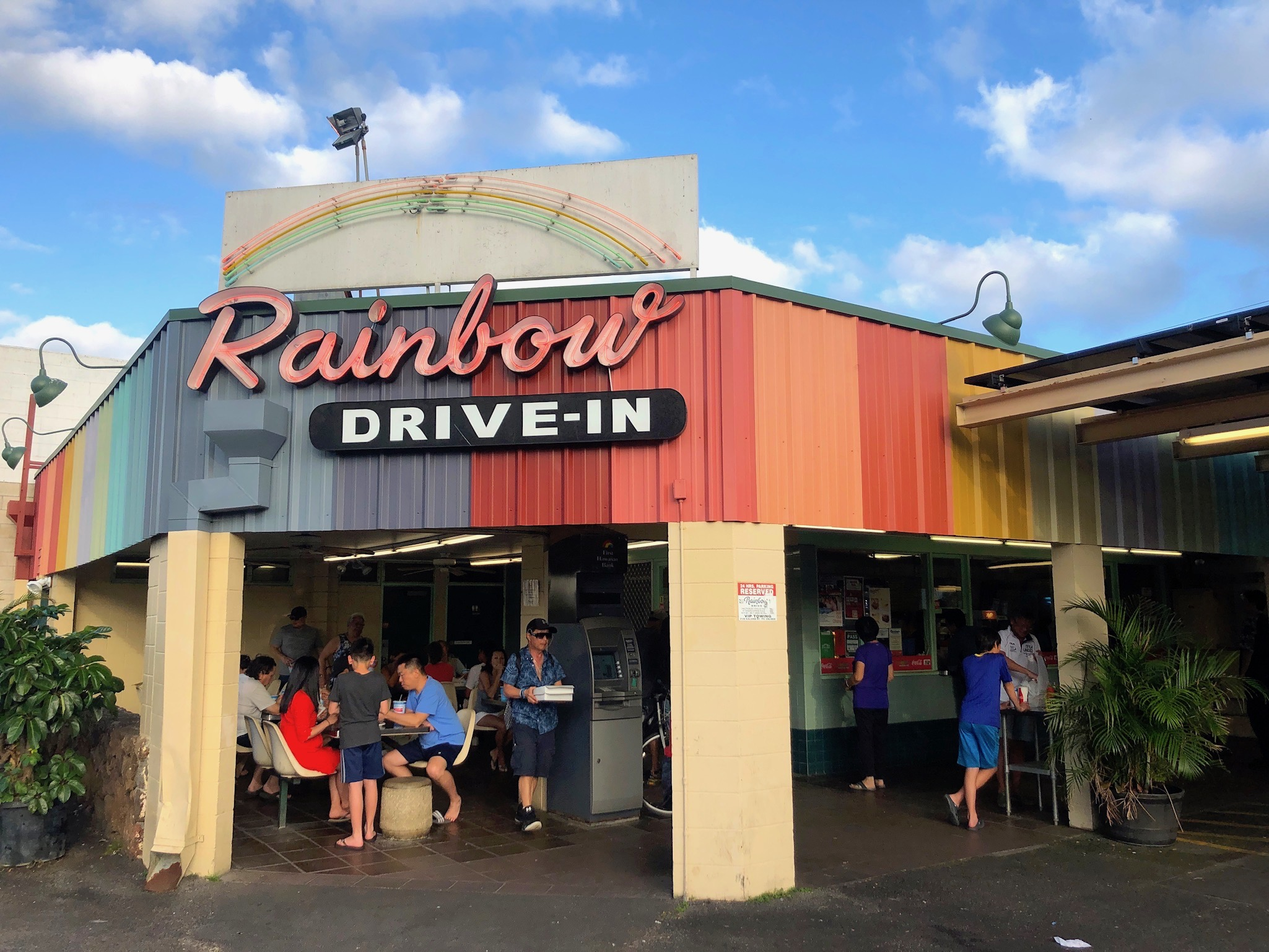 Rainbow Drive-In Honolulu